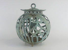 Marugata Tsuridōrō, Japanese Antique Metal Lantern - YO23010048 - $1,375.79