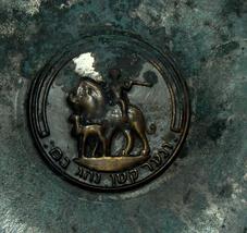 Israel Vintage Bronze Verdigris Tray Plate 1960's Isaiah 11 Signed Pal Bell image 3