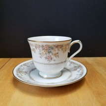 SET of TWO Noritake China Gallery Cup & Saucer Sets Ivory Multicolor Floral - $9.89