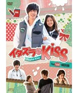 Itazura na Kiss - Playful Kiss You Tube Special edition Japan DVD OPSD-S... - $55.74