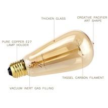 3pcs E27 Edison Bulbs Illuminant Light Fixtures Light Bulb for Home - £18.35 GBP