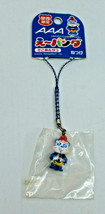 AAA Avex Japan Official Character E Panda Netsuke Figure Keychain Strap ... - $13.97