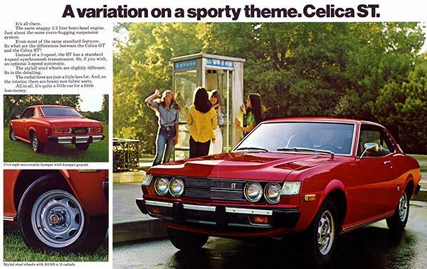 Primary image for 1975 Toyota Celica ST - Promotional Advertising Poster