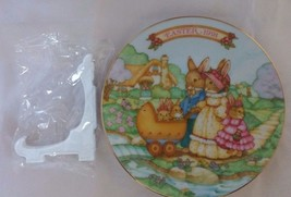 Avon Springtime Stroll 1991 Easter Plate - Collectible Miniature Plate - $7.69