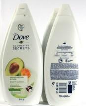 4 Bottles Dove 25.3 Oz Nourishing Secret Invigorating Ritual Avocado Bod... - $50.99