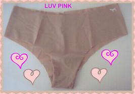 M Beige Nude Tan NOSHOW Victorias Secret PINK LowRise QuickDry Cheekster... - $10.99