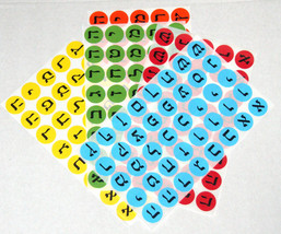 Judaica Hebrew Letters Alef Bet 1000 Stickers Children Teaching Aid Israel
