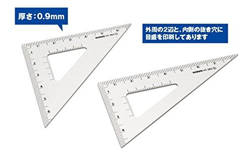 Wave HG Aluminum Set Square 2 Sheet Set - $17.00
