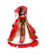 Panda Legends [Chinese Brides] Dolls Collector Ancient-Costume Doll Coll... - $81.84