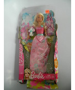 New Barbie Doll with Pet in Package - $11.99