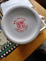 Taiwan Tobacco & Wine Monopoly Bureau Porcelain Pitcher image 4