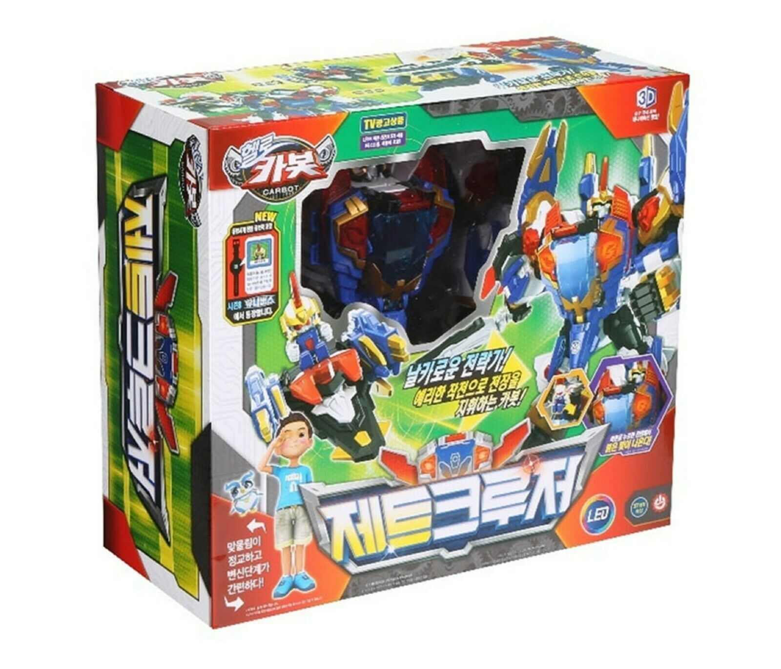 Hello Carbot Jet Cruiser Transformation Action Figure Robot Toy