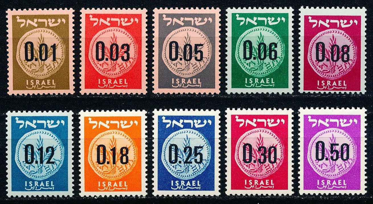 Israel168 77