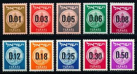 1960 Set of 10 Israel Provisional Postage Stamps Catalog 168-77 MNH