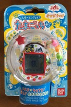 Bandai Ura Life Enjoy Tamagotchi Plus JAL white JAL original E69 from Japan - $89.99