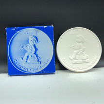 1976 GOEBEL MJ HUMMEL PAPERWEIGHT all milk white figurine plate collecto... - $19.80
