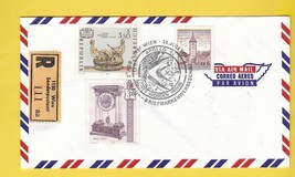 APOLLO 15 GERMAN CANCEL REGISTERED MAIL PICTORIAL CANCEL JULY 30 1971  - $1.98