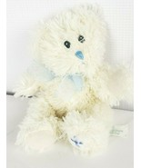 "Russ Baby Berrie Small Stuffed Plush Teddy Bear 6"" White Blue Cross On F... - $14.84"