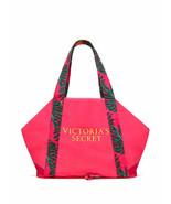 Victoria's Secret Pink Palm Tropical Tote Packable Foldable 14x12.5 Shoulder NWT - $29.44