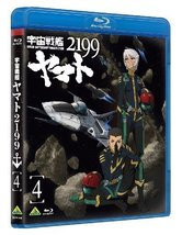 Space Battleship Yamato 2199 4 Japan Import English Subtitles Blu-ray