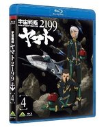 Space Battleship Yamato 2199 4 Japan Import English Subtitles Blu-ray - $34.70