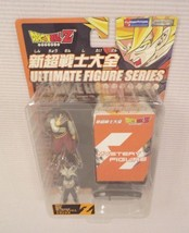 Dragonball Z Ultimate figure series Goku SS Trunks Mystery Figure - $37.12
