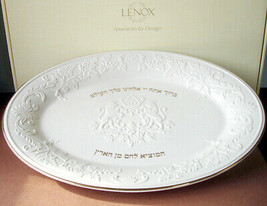 """Lenox Judaic Collection Platter Challah Tray Ivory Embossed 16.5"""" New In... - $219.90"""