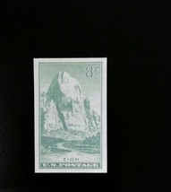 1935 8c Zion, Imperforate Single Stamp issued without gum Scott 763 Mint... - $2.49