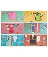 Silk Hanbok Pocket Bag 6 Types - $14.53
