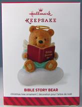 BIBLE STORY BEAR 2014 Hallmark Christmas Holiday Ornament NIB God's Swee... - $7.65