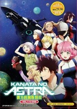 KANATA NO ASTRA VOL. 1-12 END English Dubbed Ship From USA