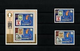AITUTAKI - 1974 - UPU CENTENARY - STAMP ON STAMP - MAP - MINT - MNH SET ... - $2.99