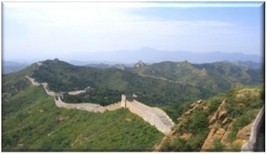 Great Wall of China Refrigerator Magnet - $1.99+