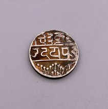 VINTAGE ANTIQUE OLD HANDMADE SOLID SILVER COIN FROM UDAIPUR RAJASTHAN IN... - $95.03