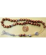 Greek Komboloi Brown Goldstone & Sterling Silver Worry Beads - $123.75
