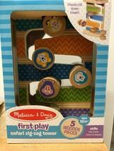 Melissa & Doug First Play Safari Zig Zag Tower Activity Toy - $18.62