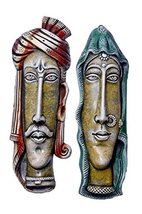 2 piece Indian handmade wall hanging art vintage rich look desing face m... - $77.22