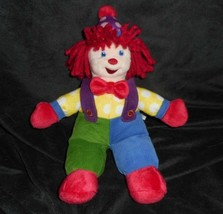 """11"""" GYMBOREE GYMBO THE BABY CLOWN DOLL BLUE RED YELLOW STUFFED ANIMAL PL... - $27.12"""