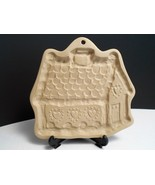 1993 Brown Bag Ginger Bread House Cookie Mold Vintage from Cookie Art Co... - $5.10