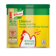 Knorr Chicken Flavored Broth Mix 8 oz ( Pack of 3 ) - $27.71