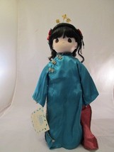 """Precious Moments The Precious Jewel Doll Collection 18"""" Jade With Stand - $65.92"""