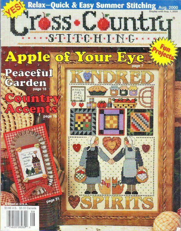 "Cross Country Stitching Magazine Aug 2000 Amish Girls 'Kindred Spirits"", Sampler - $12.50"