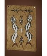 Rare Tapa Kapa Sentani Tribal Barkcloth Abstract Hand Painted Art New Gu... - $218.49