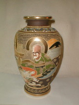 "Old japan moriage vase 12 3/4"" x 7"" beauty c1930s marked dragon man woman - $90.00"