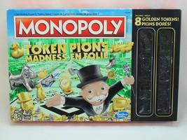 Monopoly Token Madness 2015 Board Game Hasbro 100% Complete Bilingual Un... - $30.41