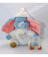 Disney Store Dumbo Elephant Baby's 1st First XMAS Christmas Stuffed Plus... - $12.86