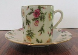 made in japan pink/yellow flowers Teacup/ Saucer Set Gold Trim - $15.84