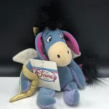 DISNEY STORE PLUSH bean bag stuffed animal Christopher Robin Pooh Eeyore... - $19.80