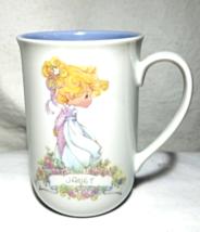 "Precious Moments ""Janet"" Mug--1989 Vintage - $12.00"