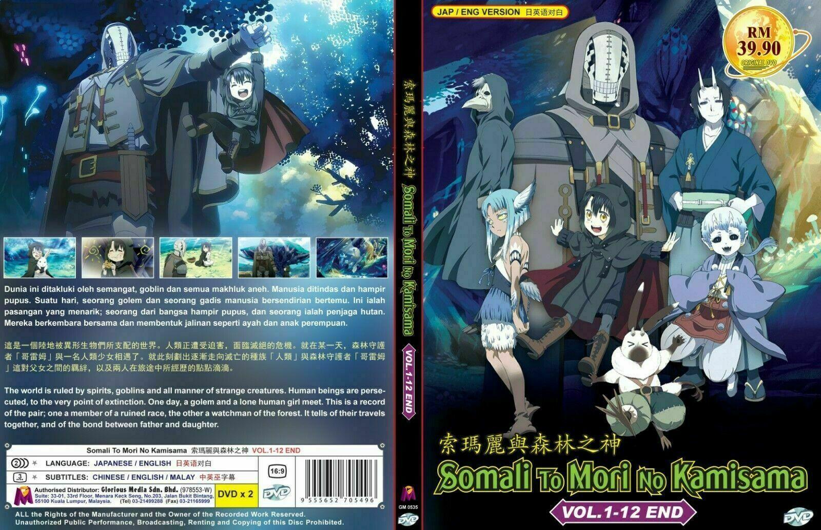 Somali To Mori No Kamisama Vol.1-12 End English Dubbed Ship From USA